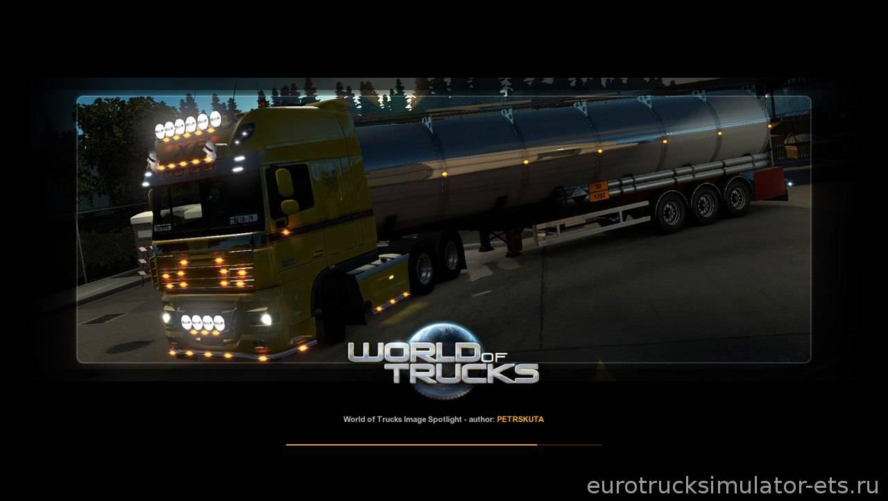 евро трек симулятор 2 руторг скачать